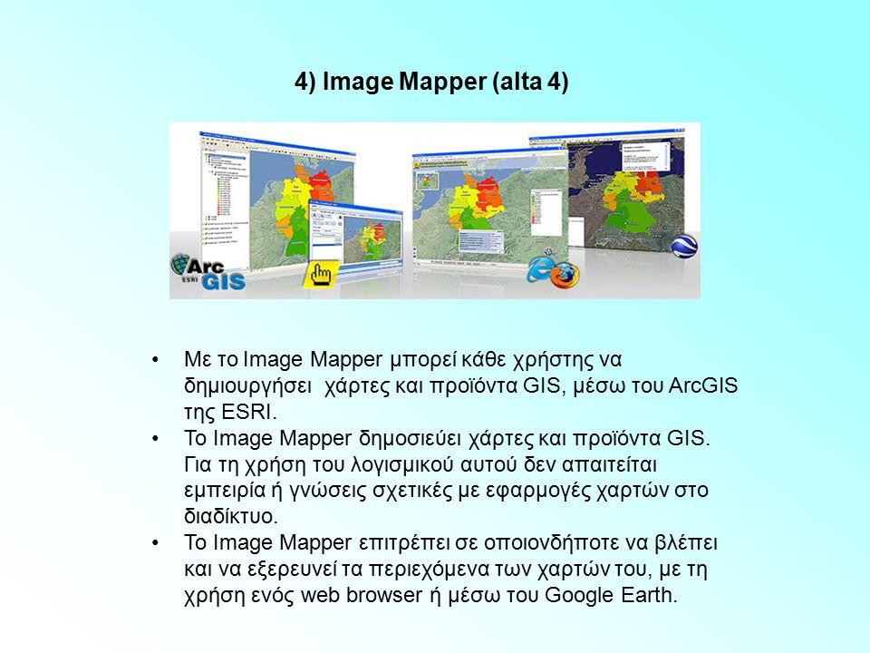 4) Image Mapper (alta 4) Με το Image Mapper μπορεί κάθε χρήστης να δημιουργήσει χάρτες και προϊόντα GIS, μέσω του ArcGIS της ESRI.