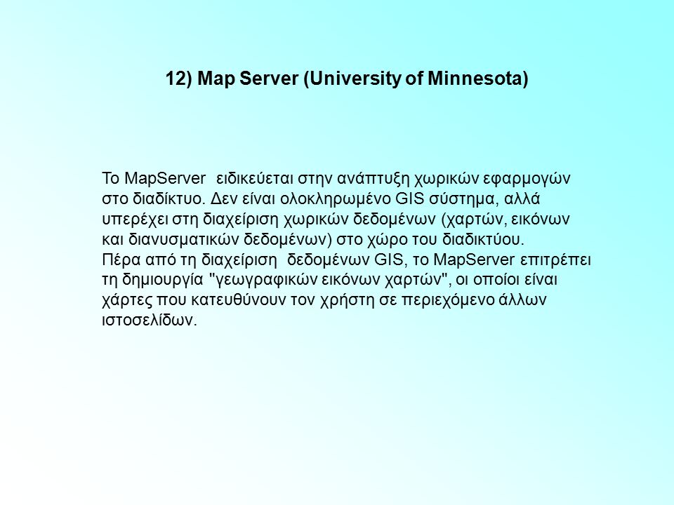 12) Map Server (University of Minnesota)