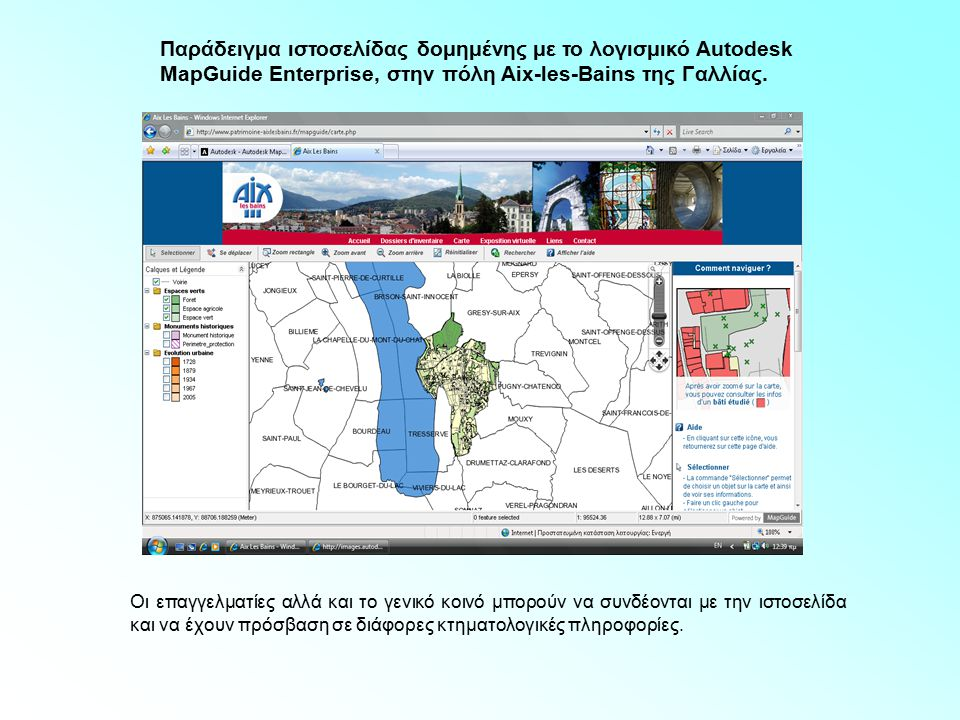 Παράδειγμα ιστοσελίδας δομημένης με το λογισμικό Autodesk MapGuide Enterprise, στην πόλη Aix-les-Bains της Γαλλίας.