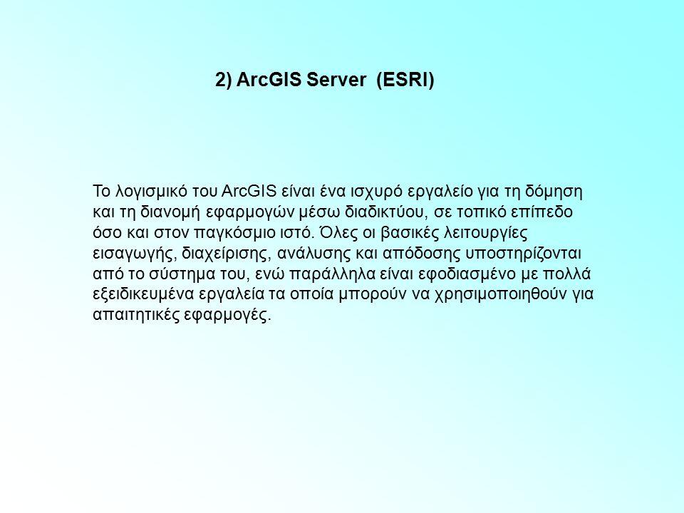 2) ArcGIS Server (ESRI)
