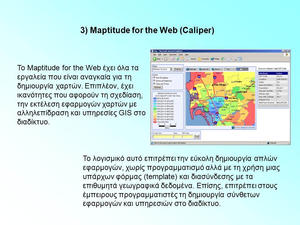 3) Maptitude for the Web (Caliper)