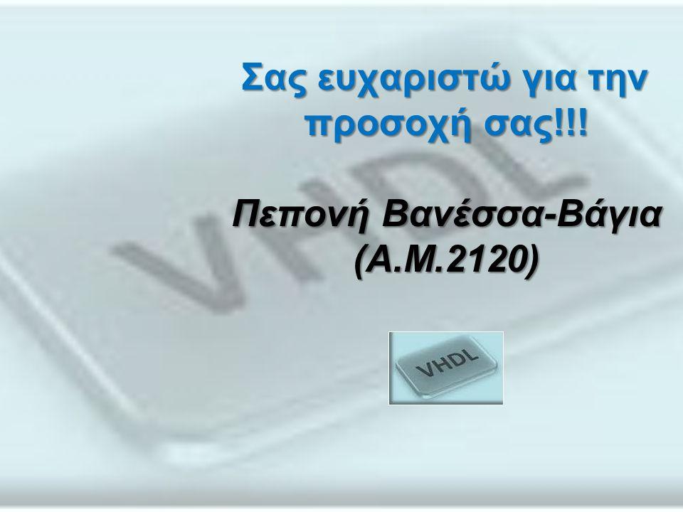 Σας ευχαριστώ για την προσοχή σας!!! Πεπονή Βανέσσα-Βάγια (A.M.2120)