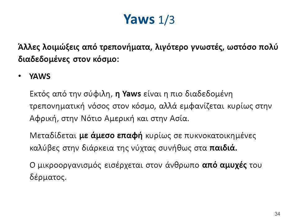 Yaws 2/3