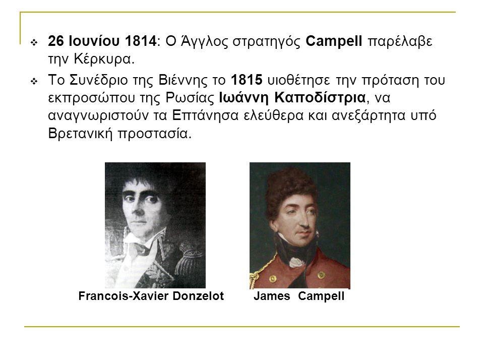 26 Ιουνίου 1814: Ο Άγγλος στρατηγός Campell παρέλαβε την Κέρκυρα.
