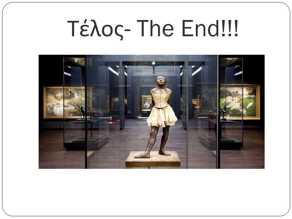 Τέλος- The End!!!