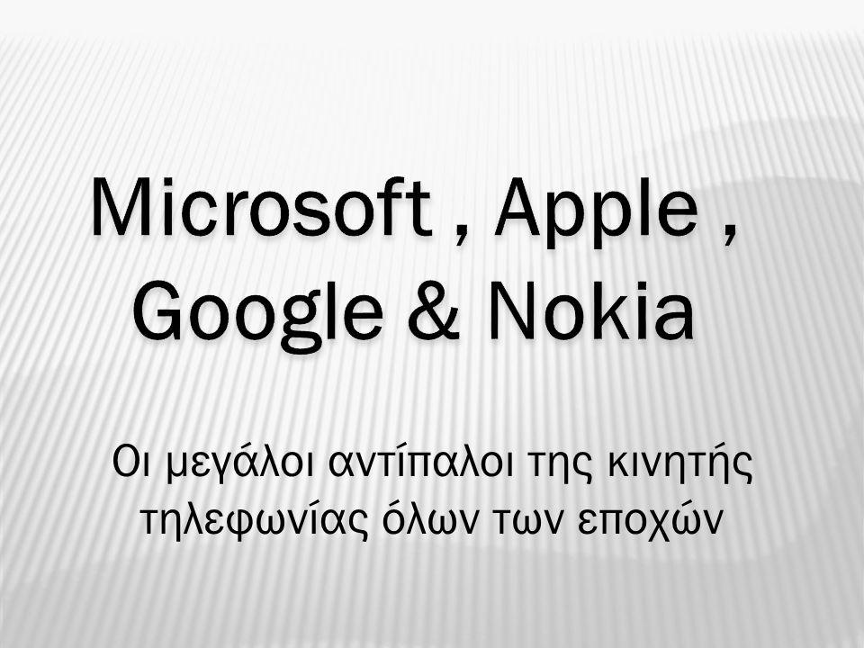 Microsoft , Apple , Google & Nokia