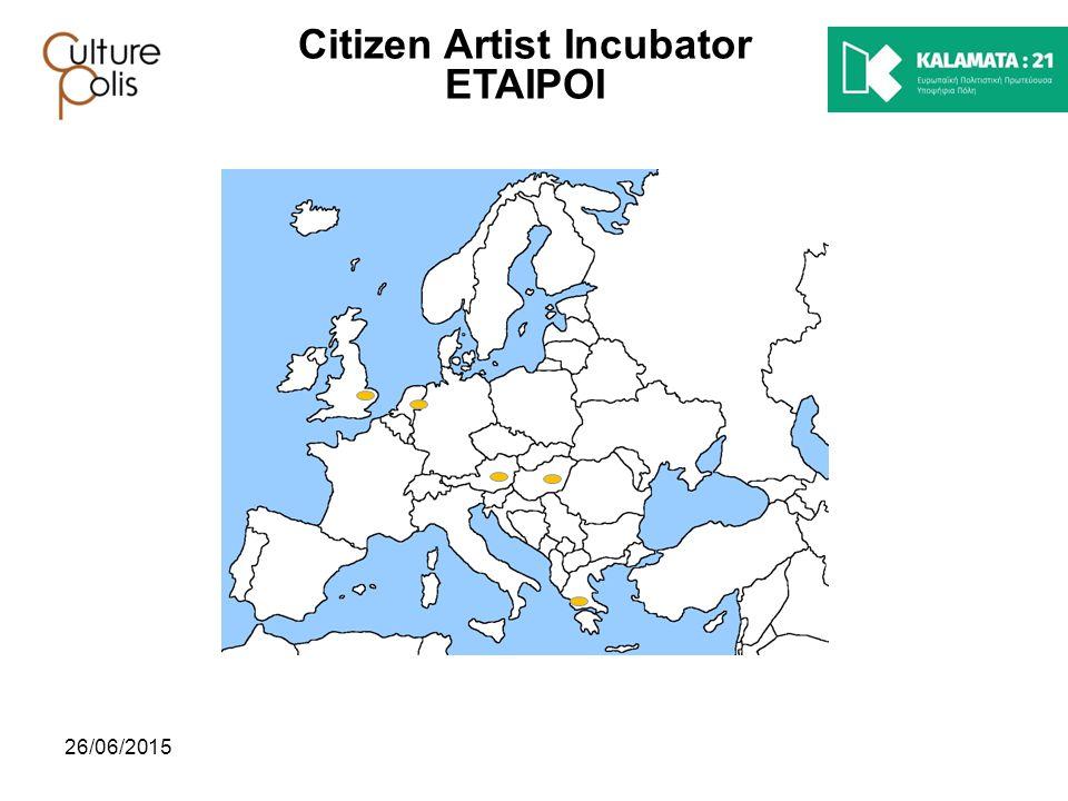 Citizen Artist Incubator ΕΤΑΙΡΟΙ