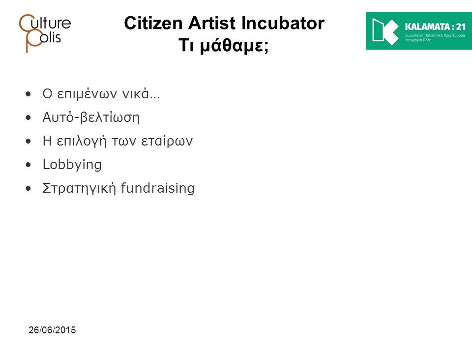 Citizen Artist Incubator Τι μάθαμε;
