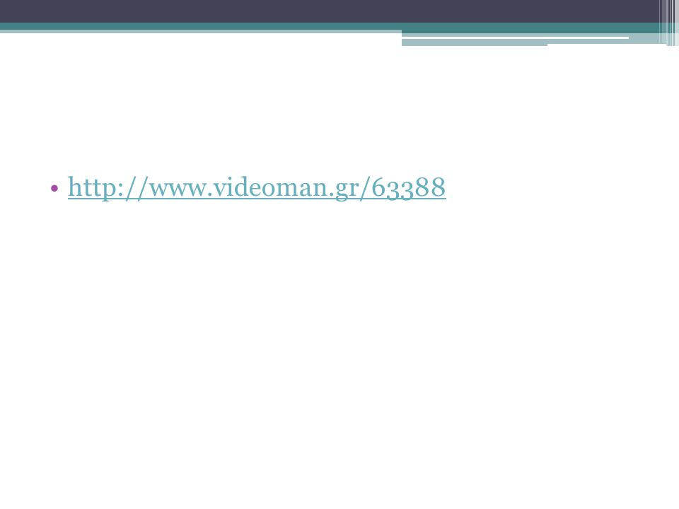 http://www.videoman.gr/63388