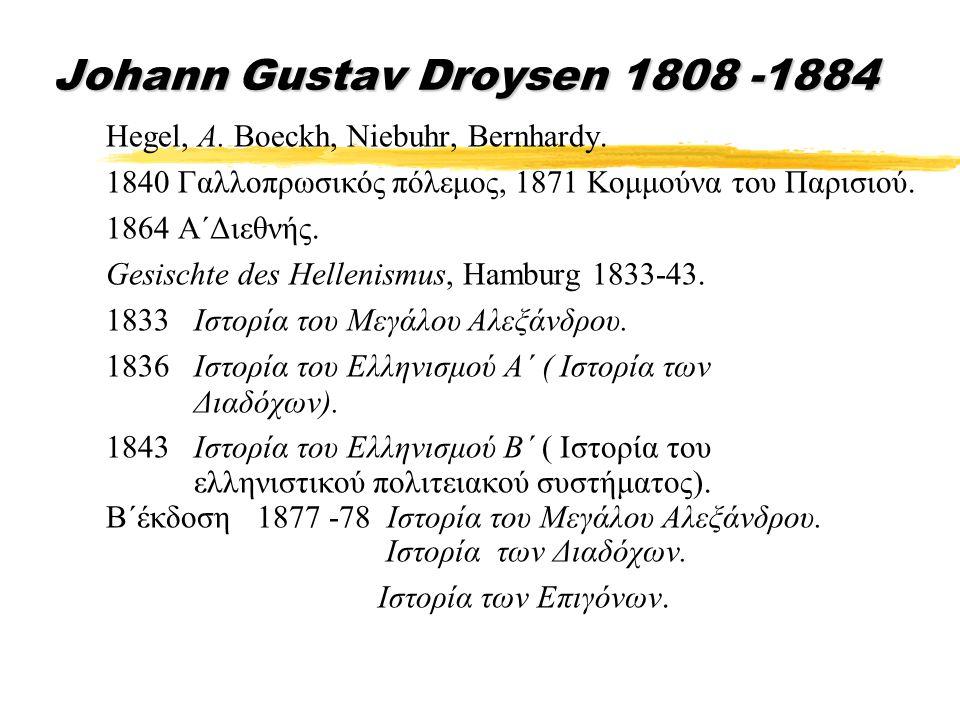 Johann Gustav Droysen 1808 -1884