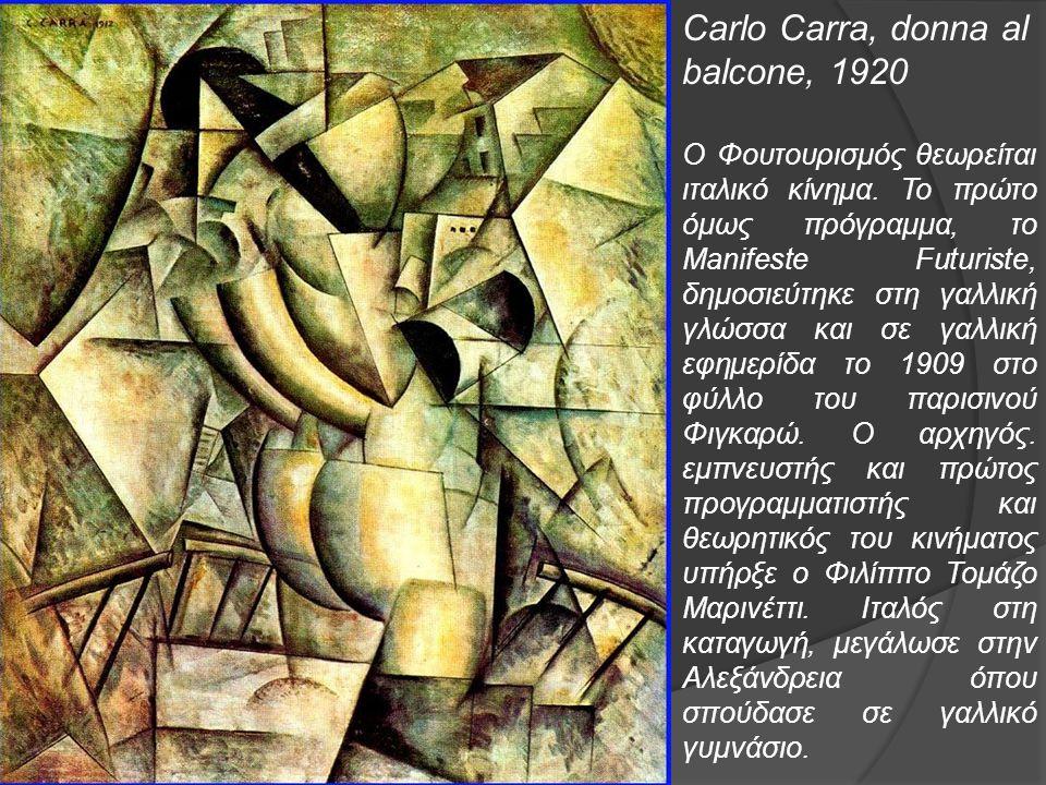 Carlo Carra, donna al balcone, 1920