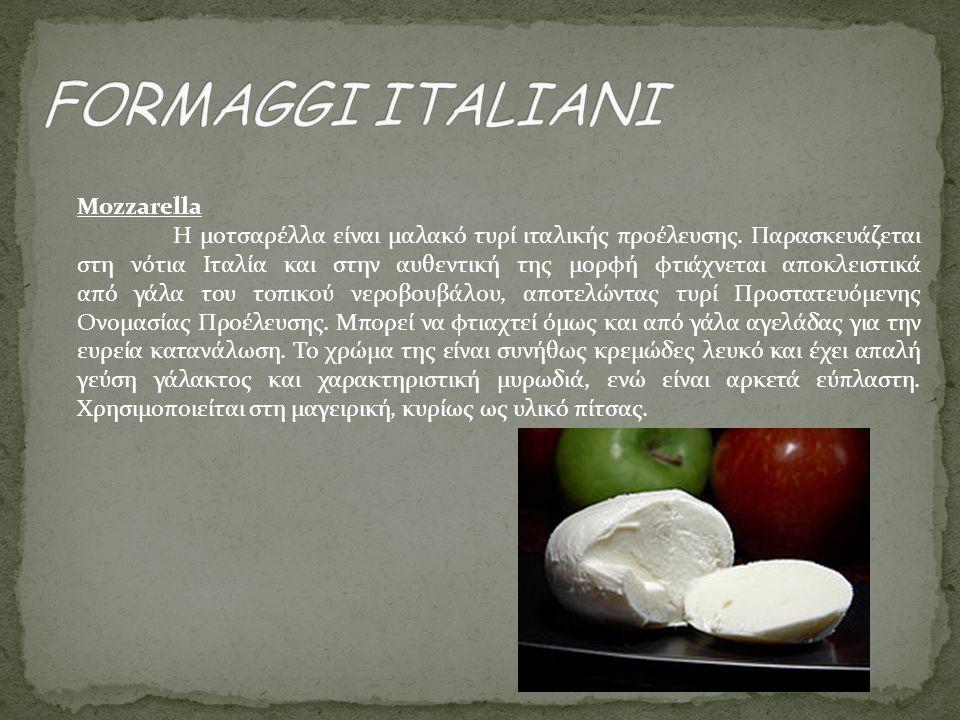 FORMAGGI ITALIANI Mozzarella
