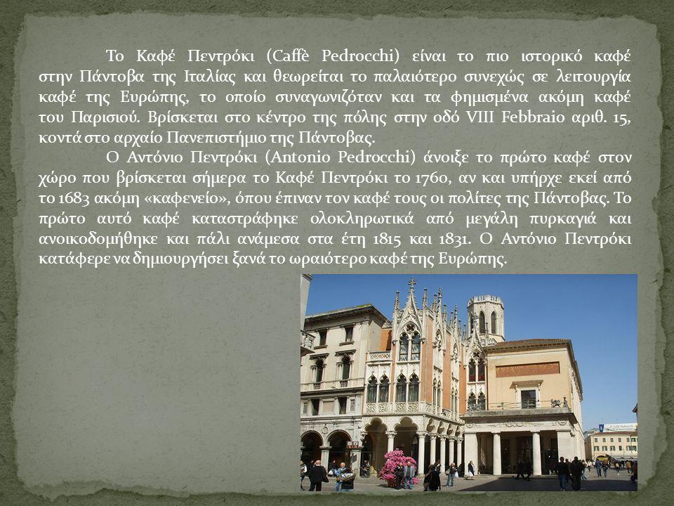 Το Καφέ Πεντρόκι (Caffè Pedrocchi) είναι το πιο ιστορικό καφέ στην Πάντοβα της Ιταλίας και θεωρείται το παλαιότερο συνεχώς σε λειτουργία καφέ της Ευρώπης, το οποίο συναγωνιζόταν και τα φημισμένα ακόμη καφέ του Παρισιού. Βρίσκεται στο κέντρο της πόλης στην οδό VIII Febbraio αριθ. 15, κοντά στο αρχαίο Πανεπιστήμιο της Πάντοβας.