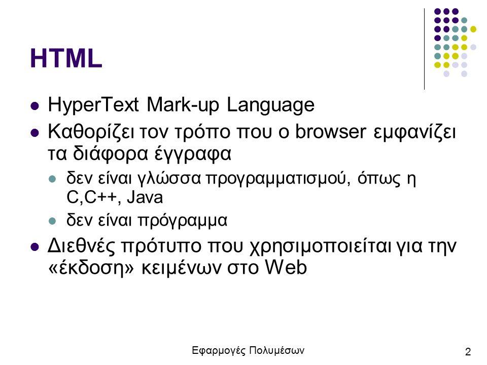 HTML HyperText Mark-up Language