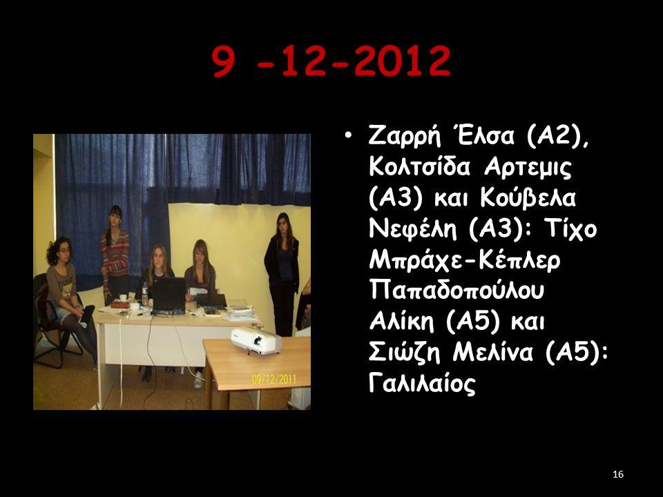 9 -12-2012