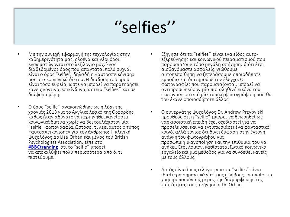 ''selfies''