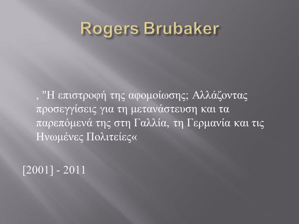 Rogers Brubaker