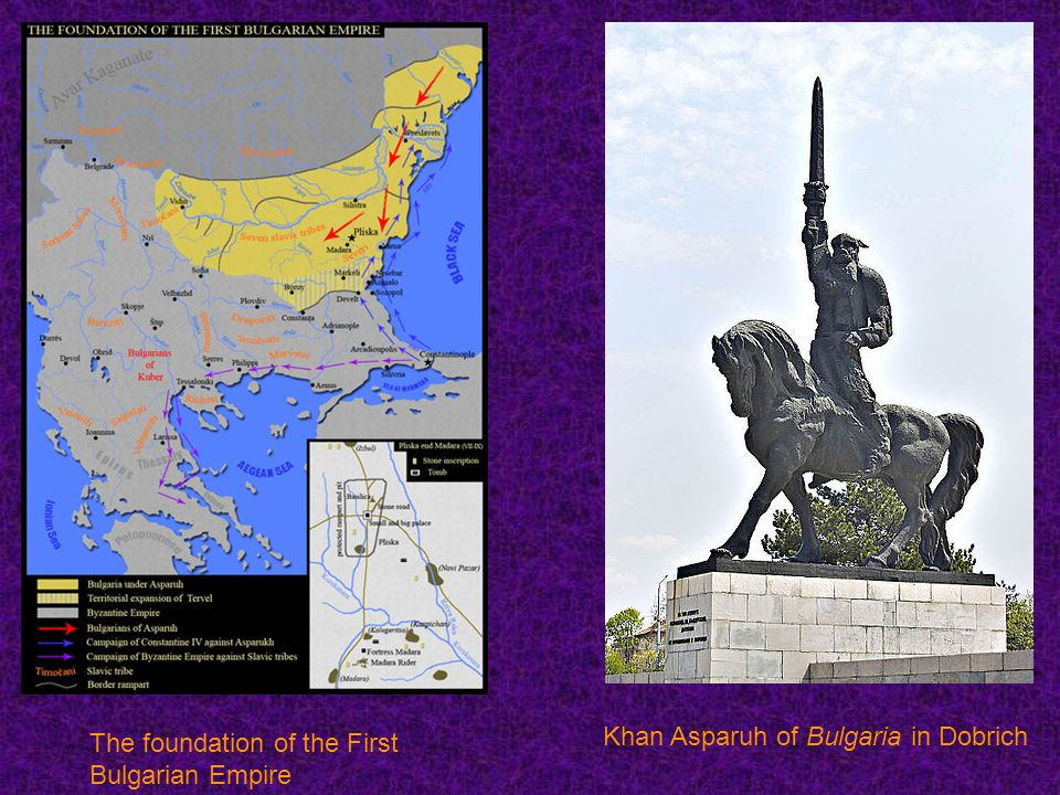 The foundation of the First Bulgarian Empire