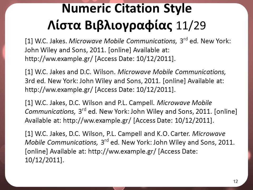 Numeric Citation Style Λίστα Βιβλιογραφίας 12/29