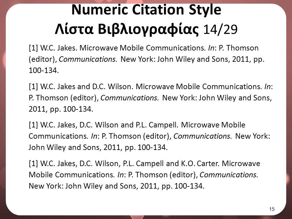 Numeric Citation Style Λίστα Βιβλιογραφίας 15/29