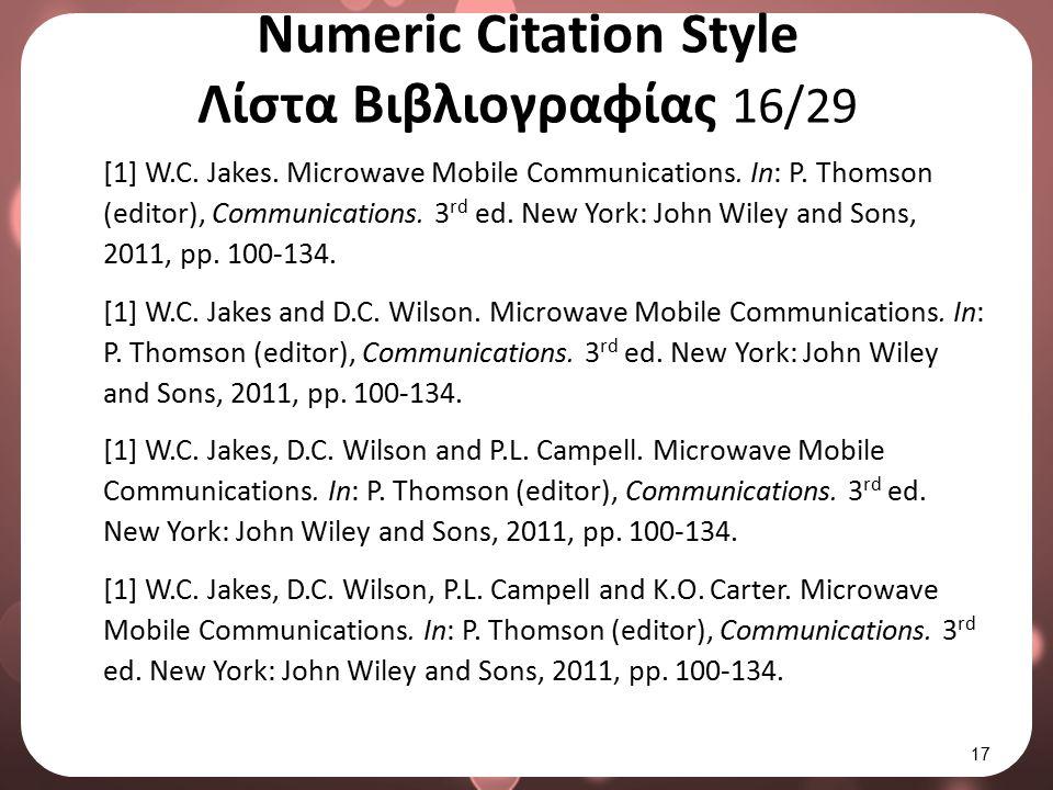 Numeric Citation Style Λίστα Βιβλιογραφίας 17/29