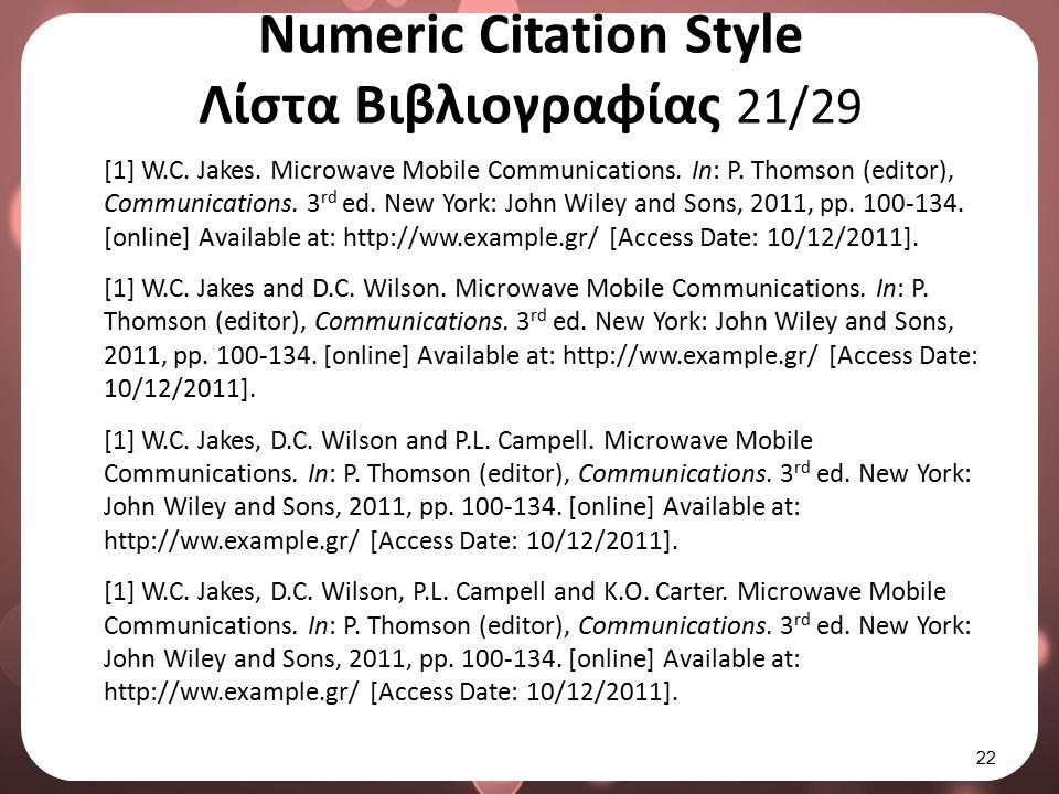 Numeric Citation Style Λίστα Βιβλιογραφίας 22/29