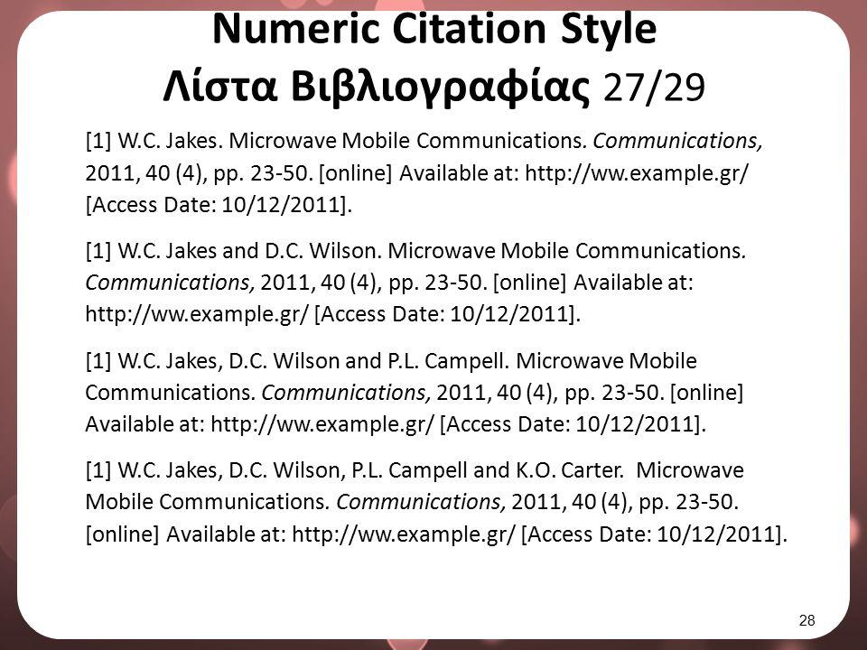 Numeric Citation Style Λίστα Βιβλιογραφίας 28/29