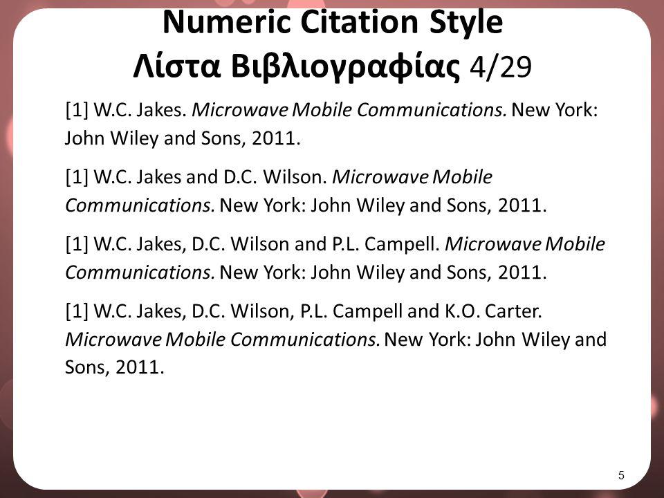 Numeric Citation Style Λίστα Βιβλιογραφίας 5/29