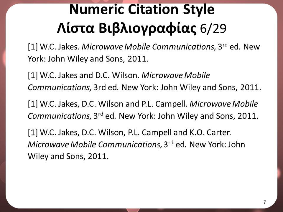 Numeric Citation Style Λίστα Βιβλιογραφίας 7/29