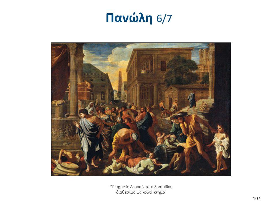 Plague -buboes , από Optigan13 διαθέσιμο ως κοινό κτήμα