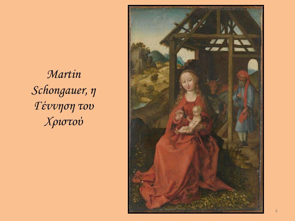 Martin Schongauer, η Γέννηση του Χριστού
