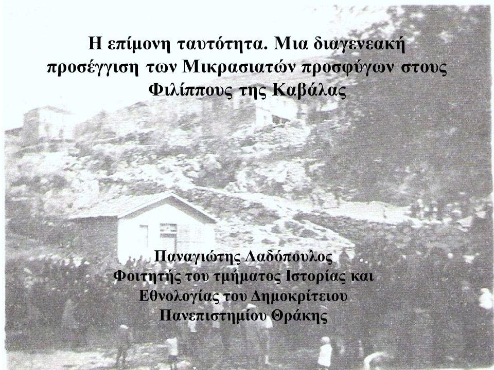 Παναγιώτης Λαδόπουλος