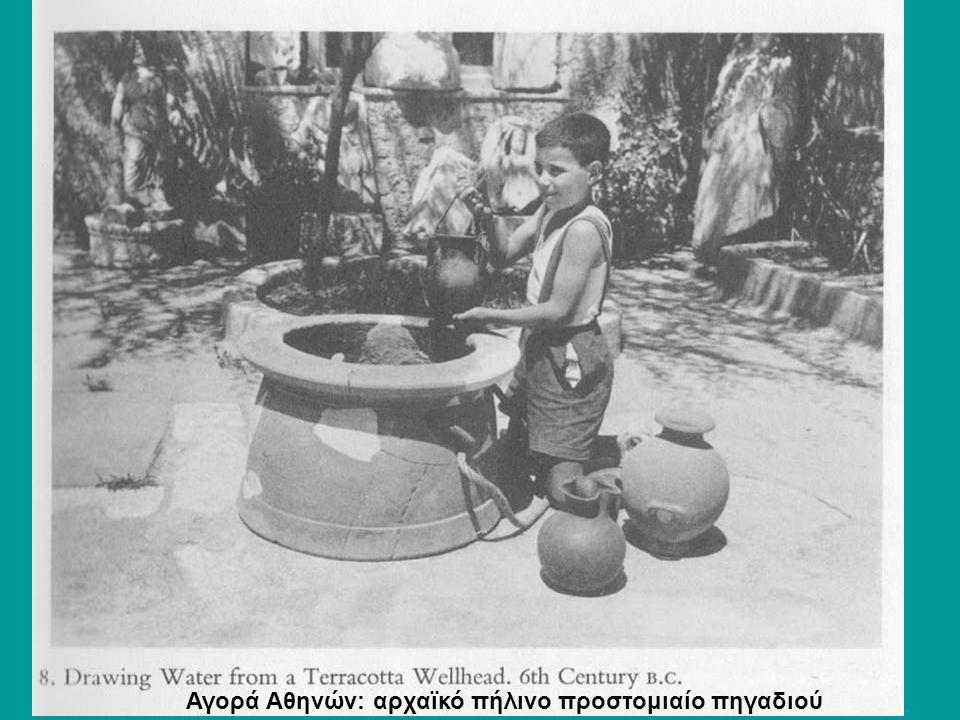 Αγορά Αθηνών: αρχαϊκό πήλινο προστομιαίο πηγαδιού