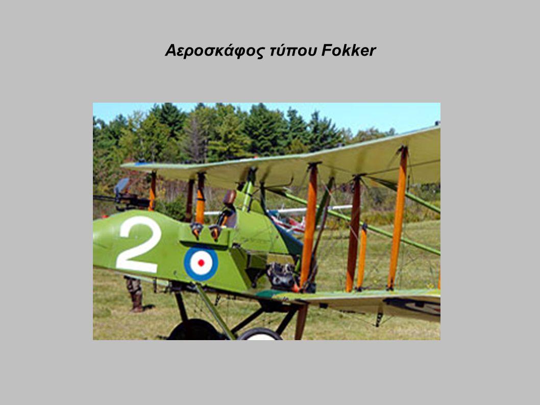 Αεροσκάφος τύπου Fokker