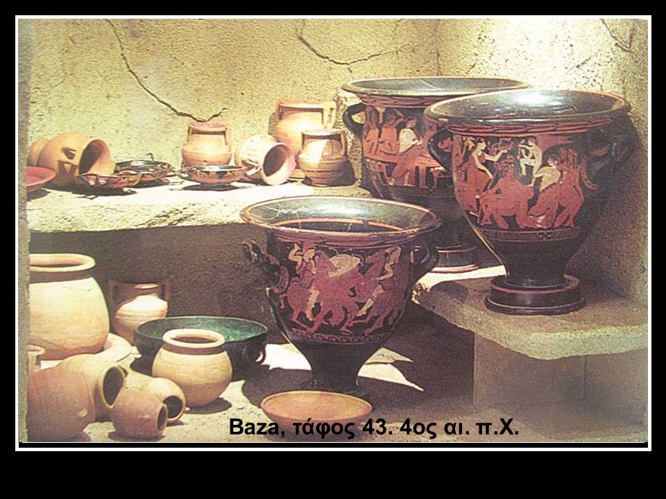 Baza, τάφος 43. 4ος αι. π.Χ.