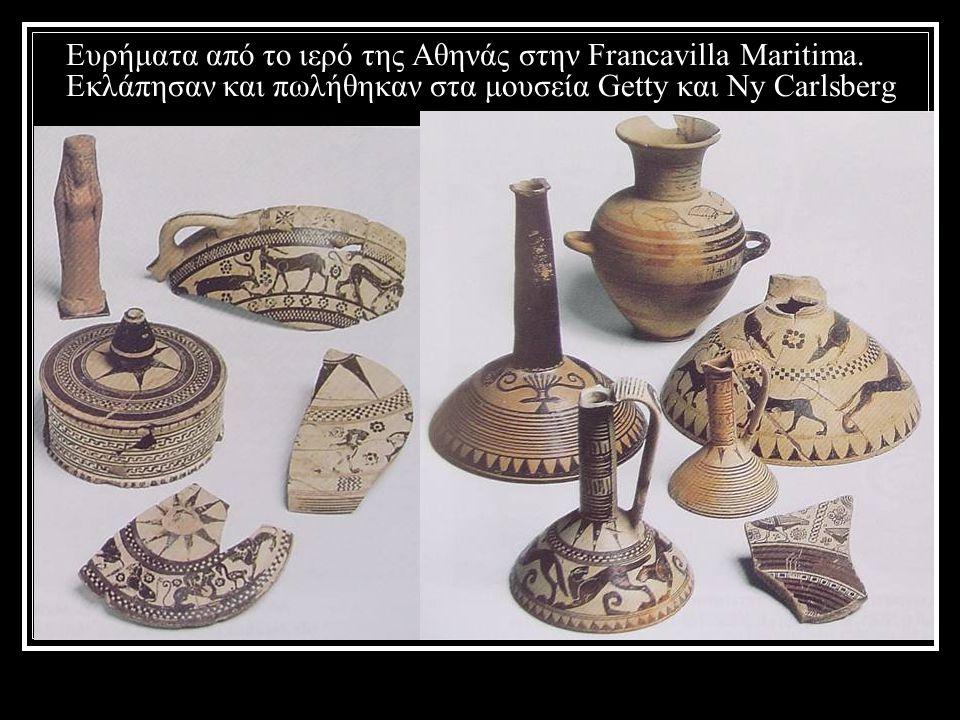 Ευρήματα από το ιερό της Αθηνάς στην Francavilla Maritima