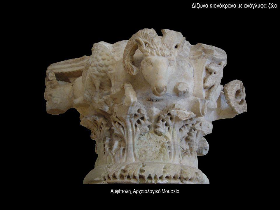 Αμφίπολη, Αρχαιολογικό Μουσείο