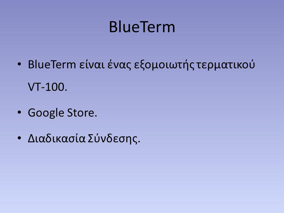 BlueTerm BlueTerm είναι ένας εξομοιωτής τερματικού VT-100.