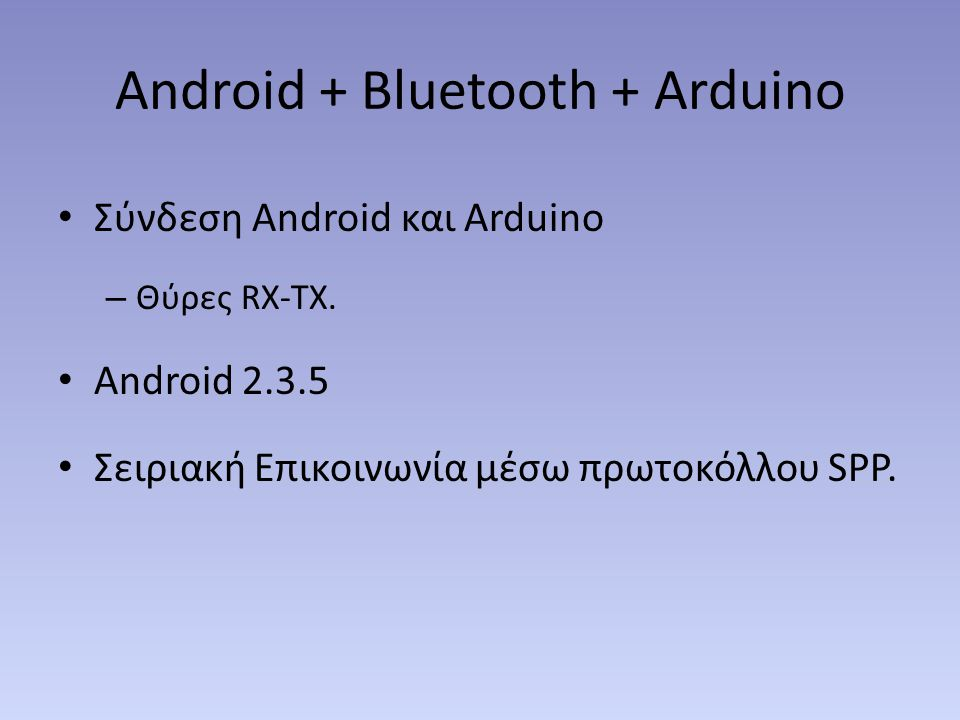 Android + Bluetooth + Arduino
