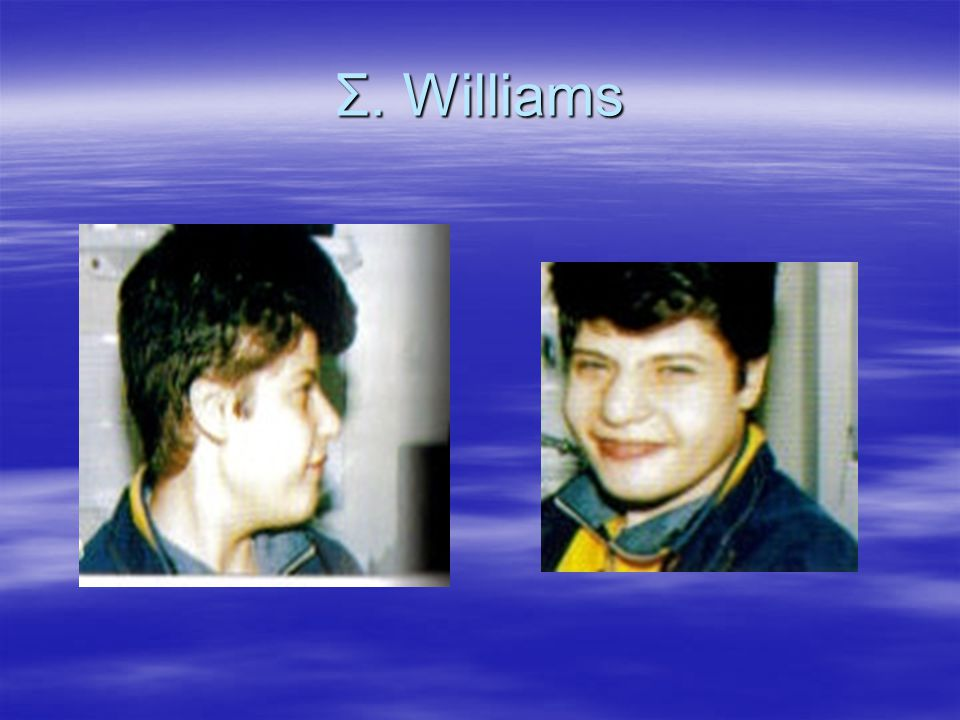 Σ. Williams