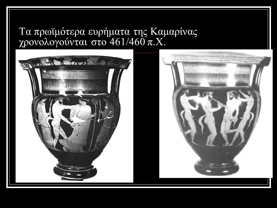 Τα πρωϊμότερα ευρήματα της Καμαρίνας χρονολογούνται στο 461/460 π.Χ.