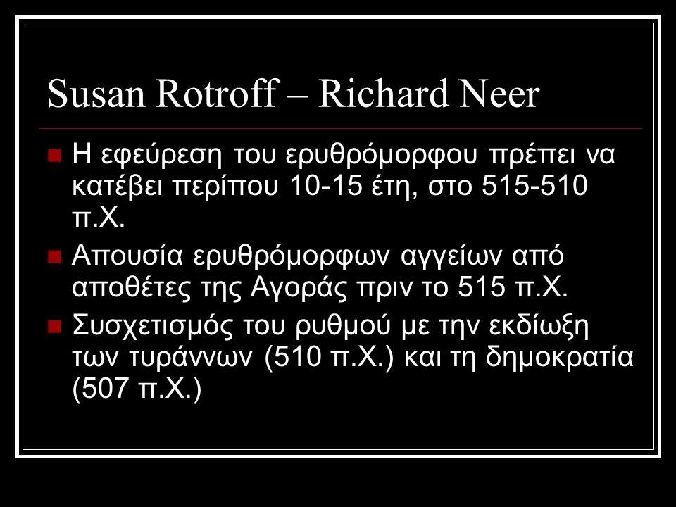 Susan Rotroff – Richard Neer