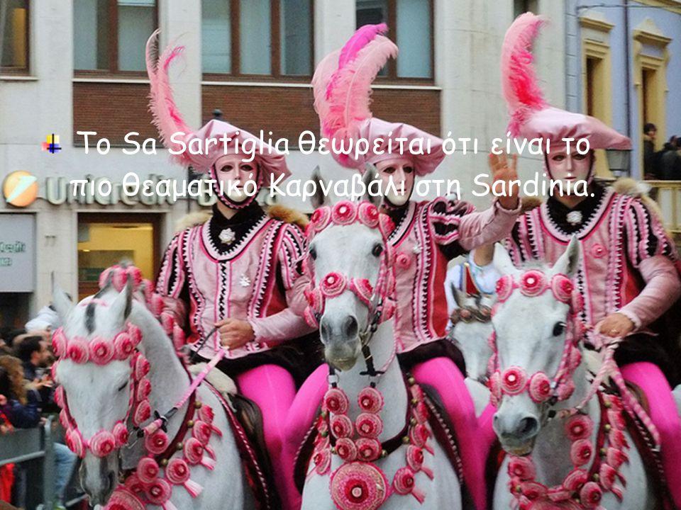 Το Sa Sartiglia θεωρείται ότι είναι το πιο θεαματικό Καρναβάλι στη Sardinia.