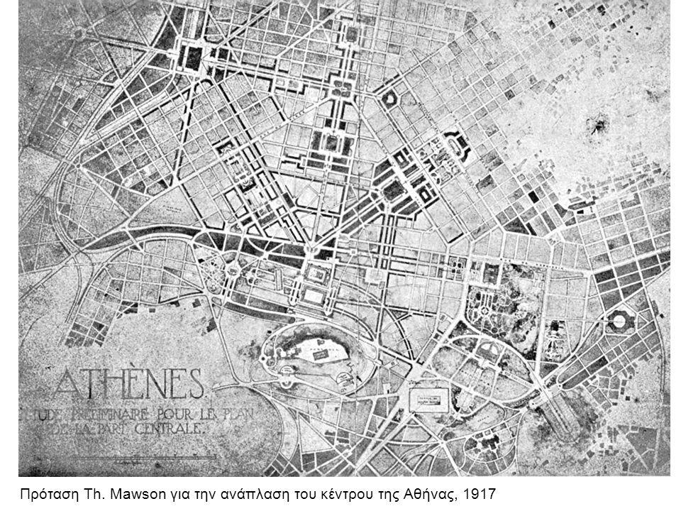 Πρόταση Th. Mawson για την ανάπλαση του κέντρου της Αθήνας, 1917