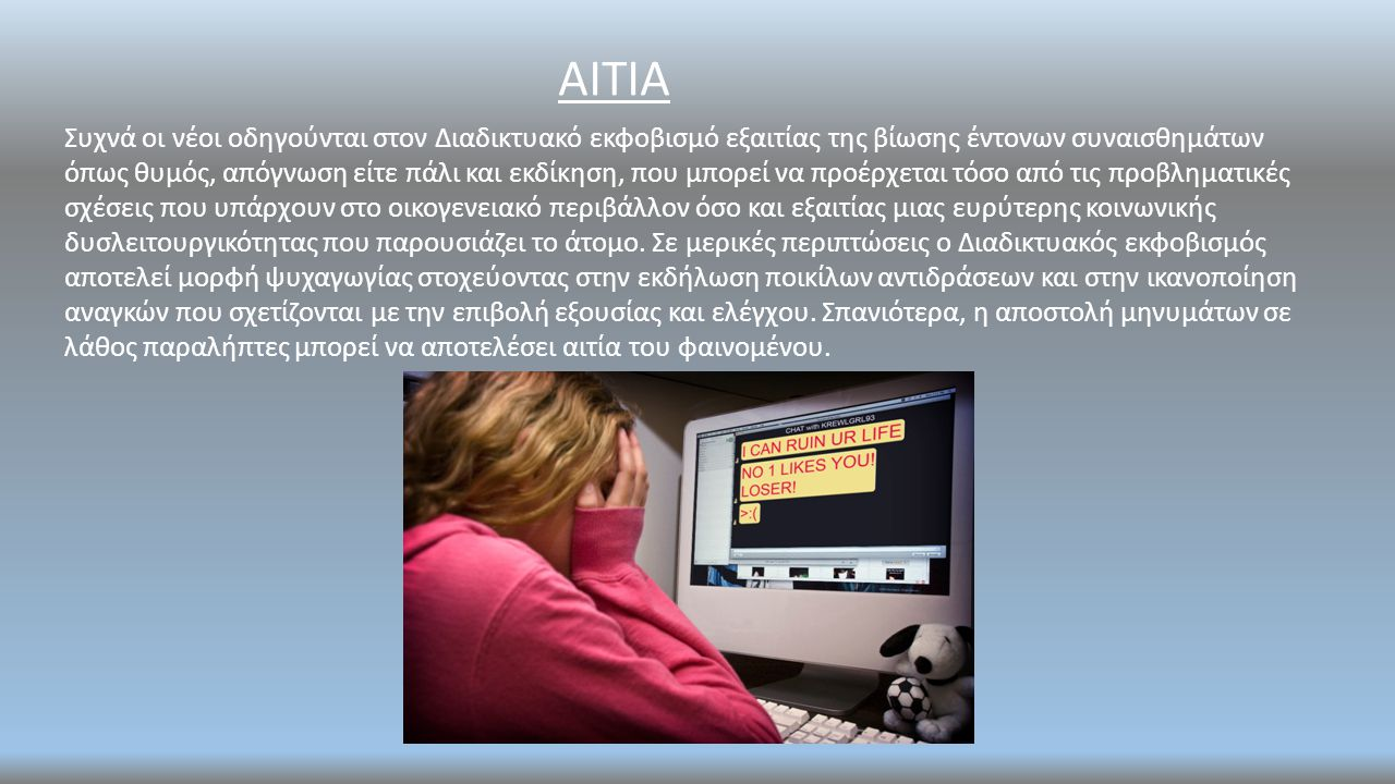 AITIA