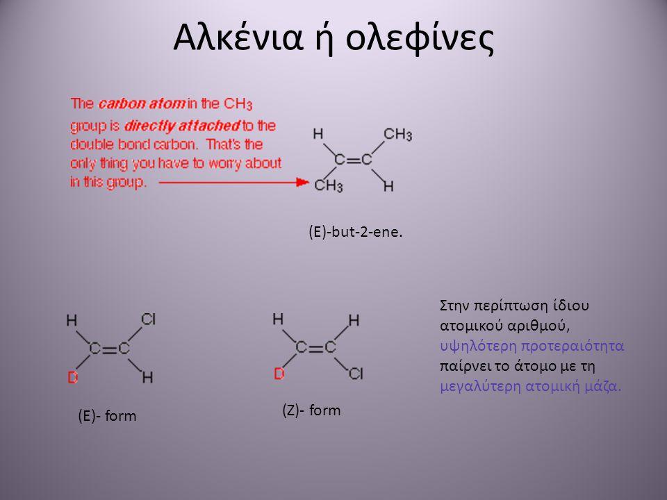 Αλκένια ή ολεφίνες (E)-but-2-ene.