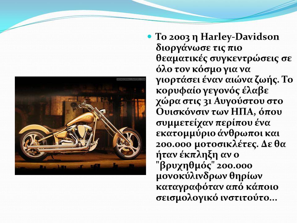 Το 2003 η Harley-Davidson διοργάνωσε τις πιο θεαματικές συγκεντρώσεις σε όλο τον κόσμο για να γιορτάσει έναν αιώνα ζωής.