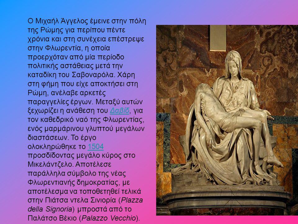 Ο Μιχαήλ Άγγελος έμεινε στην πόλη της Ρώμης για περίπου πέντε χρόνια και στη συνέχεια επέστρεψε στην Φλωρεντία, η οποία προερχόταν από μία περίοδο πολιτικής αστάθειας μετά την καταδίκη του Σαβοναρόλα.