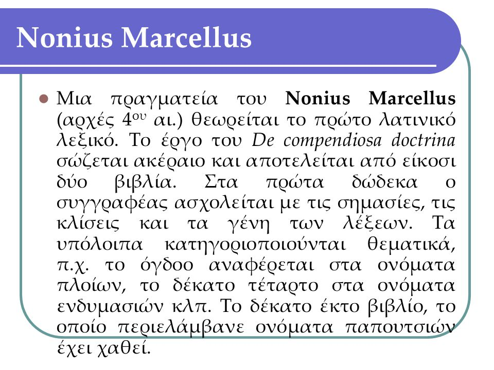 Nonius Marcellus