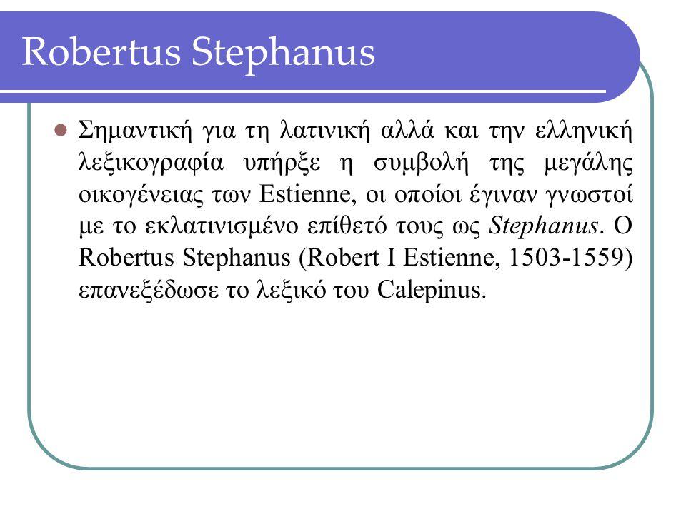 Robertus Stephanus